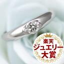 랩 핑 무료 ◆ 약혼 반지 약혼 반지 백 금 다이아몬드 반지 랩 핑 무료-QP