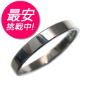 A reduction in price! !Lapping free of charge ◆ wedding ring, marriage ring pairing (gold)
