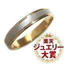 Wedding rings wedding bands Platinum gold pair pairing ♪ platinum ring bridal jewelry bridal Rings Bridal wedding ring rings price cuts sale popular