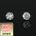 Wrapping free-piercing ◆ diamond earrings Platinum earrings diamond stud earrings