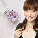 ★ first and last full limited price ★ 2 Carat cz grain ファンシーピンクダイヤモンド necklace