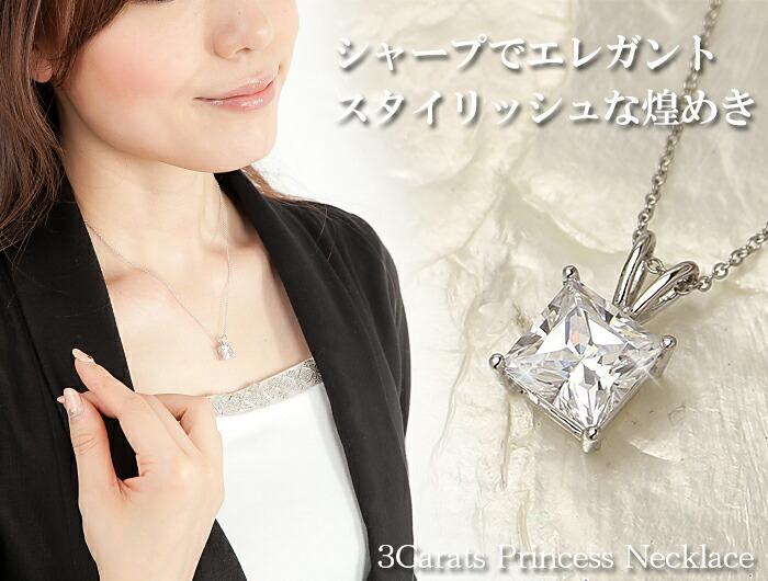 CZダイヤ ネックレス