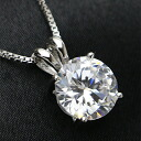 Luxurious 2ct CZ diamond (cue BIC zirconia) necklace