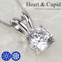 One 1.25 carats H&C NY designer necklace pendant