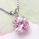 One 1.25 carats pink necklace CZ diamond (cue BIC zirconia) / necklace