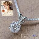 925 one 1.25 carats H&C NY designer necklace (pendant) silver designers