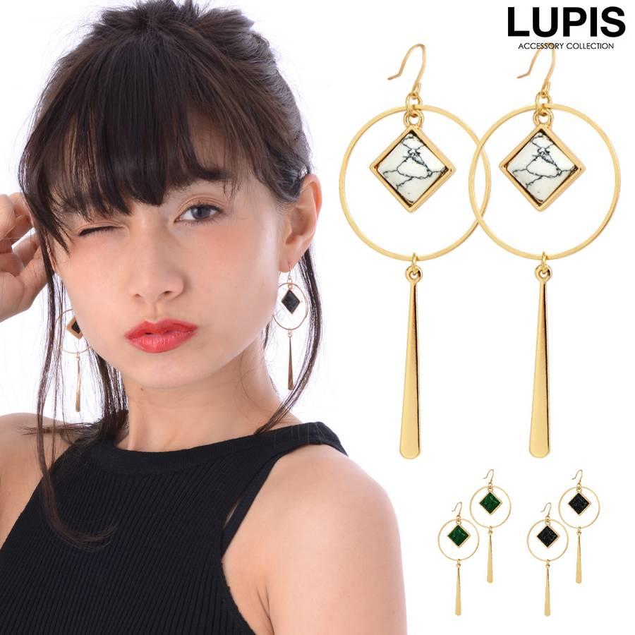 ルピス(LUPIS)激安ピアス通販販売