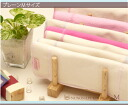 Ordinary cloth napkins plain M size one (regular)-large household sanitary ♪ fluffy ☆ unbleached Nell in absorption power of peace of mind!
