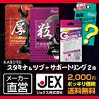 50:jex