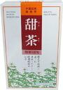 3.3 g of OSK Tian Cha *32