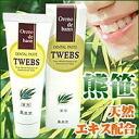 Medicinal オレノデバン dental paste 40 g