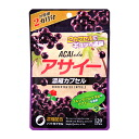 Acai concentrate capsules and economical 2 months-120 tablets