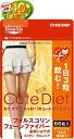 Cute Diet (cute diet ) 60 tablets