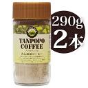 비 카페인 민들레 커피 290g fs3gm