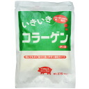 Iki-iki collagen part 2 100 g fs3gm