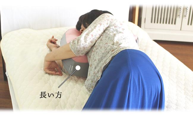 横向きで眠ったときのイメージ2