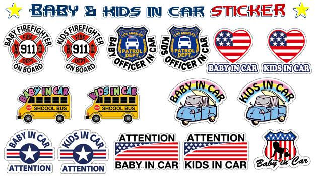 BABY IN CAR KIDS IN CAR ステッカーのバナー