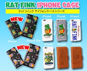 人気のラットフィンクiPhone6ケース手帳型タイプに総柄デザインが登場♪ ラットフィンク iPhone6ケースのバナー