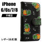 ラットフィンク iPhone7/6/6s ケース 手帳型 グリーン