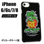 ラットフィンク iPhone7/6/6s ケース ブラック