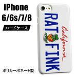 ラットフィンク iPhone7/6/6s ケース キャルプレート