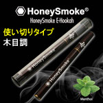 �Żҥ��Х� �Ȥ��ڤ� �Ȥ��Τ� ��󥽡��� �ϥˡ����⡼�� Honey Smoke E-Hookah ����Ĵ