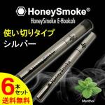 電子タバコ 使い切りタイプ メンソール