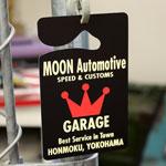 ����� �ѡ����ѡ��ߥå� MOON AUTOMOTIVE