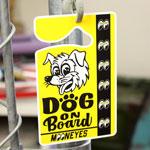 ����� �ѡ����ѡ��ߥå� DOG ON BOARD