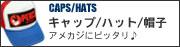 キャップ ニット帽 ハット 帽子