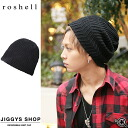 ◆It is a plain fabric in knit hat hat older brother system fashion older brother Lady's men fashion たけぞー knit cap brand winter in Men's knit spring of Roshell( Rochelle) reversible knit hat ◆ older brother line of beanie men older brother in the spring a