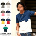 ◆T-shirt men short sleeves half sleeve cut-and-sew print half-length sleeves short sleeves T-shirt older brother system fashion older brother %OFF men fashion color border of Men's U neck T-shirt older brother of T-shirt ◆ older brother with by color poc