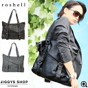◆ Roshell (Rochelle) PU tote bag ◆ brother series Men's tote your brother series bag large A4 travel bag bag bag school bag brother series fashion brother % with zip men's clothing
