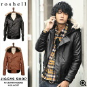 ◆ roshell (Rochelle) PU N-2B jacket ◆ brother series Men's jackets men's brother series jacket down jacket down lightweight batting outer brother series fashion brother! % off men's clothing kurono, Hatake.