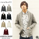 ◆ Roshell (Rochelle) cable shawl Cardigan ◆ brother Men's knit Cardigan men's summer and brother of Cardigan school students Cardigan Cardigan long sleeve brother of fashion and brother Takeshi % off men's clothing!.