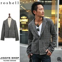 ◆Fashion older brother men fashion Shin Kurono of cardigan school student cardigan cardigan long sleeves older brother in Men's knit tailored collar jacket cardigan men summer of Roshell( Rochelle) tailored collar cardigan ◆ older brother line of older b