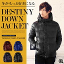[men down outer light weight outer older brother Men's downed たけぞー Yamada Takeshi James Takeshi Yamada pro-jacket men down jacket jacket blouson older brother ◆ Destiny batting down jacket ◆ batting]