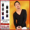 ◆Men's Roshell( Rochelle) heat deep V neck Ron T ◆ by storehouse; met; or warm inner long sleeves heat retention protection against the cold Ron T older brother system Ron T plain fabric T-shirt long shot T-shirt older brother system older brother system