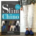 ◆Men's Slim chinos ◆ men's Chino/ women's stretch /skinny /khaki beige white black black white/ cool style/ Chino pants/ bottoms/ large size/ mens fashion