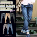◆ Roshell super stretch skinny denim Pants ◆Cool of skinny pants /men's denim pants / Jeans / color skinny / ladies / leggings pants