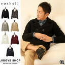 ◆Cardigan school student cardigan cardigan long sleeves older brother system fashion older brother men fashion heaviness in Men's coat knit P coat cardigan men summer of Roshell( Rochelle) knit P coat cardigan ◆ older brother line of older brother line