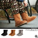 ◆Fashion older brother men fashion mouton of boots shoes shoes leather black older brother of Men's boots men older brother of roshell( Rochelle) mouton boots ◆ older brother line line line