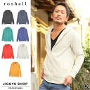 ◆It is a slight wound older brother system fashion older brother men fashion brand in Men's zip parka parka men older brother system parka long sleeves parka zip Lady's fall and winter of roshell( Rochelle) plain fabric color ZIP parka ◆ older brother li