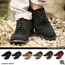 ◆Fashion older brother men fashion medallion of shoes shoes older brother of Men's shoes men casual shoes older brother of color medallion shoes ◆ older brother line line line