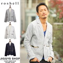 ◆ roshell (Rochelle) back hair カラーテー jacket ◆ brother series Men's jacket tailored tailored jacket men's brother series jacket outer casual brother series fashion brother % off men's fashion back hair