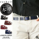 ◆Fashion older brother men fashion real leather business of belt buckle casual older brother of Men's belt men older brother of roshell( Rochelle) real leather color stitch belt ◆ older brother line line line