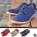 ◆Fashion older brother men fashion of shoes shoes older brother of Men's shoes men casual shoes older brother of suede color shoes ◆ older brother line line line