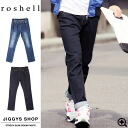 ◆ Rochelle stretch slim denim pants ◆ Cool fashion/ Casual Fashion/ men fashion/ stretch denim/ skinney of denim/ men's jeans/ men's bottoms/ pants/ Men's jeans denim/ men's cloth