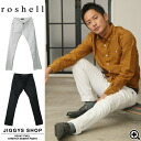 ◆ to Roshell (Rochelle) ヴィーツイル stretch skinny pants ◆ brother series Men's skinny Cara skinny color men's bottoms pants brother series fashion brother % off men's clothing yun was key yukihide sawamoto