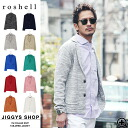◆Jacket outer casual spring older brother system fashion older brother men fashion knit of Men's jacket tailored collar tailored collar jacket men older brother of roshell( Rochelle) 7G color knit tailored collar jacket ◆ older brother line in the fall a